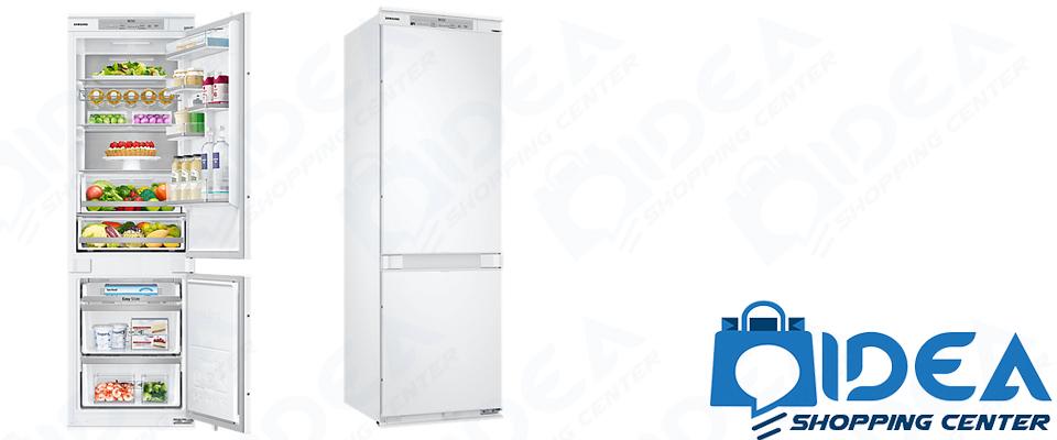 Offerte Frigoriferi Samsung No Frost. Stunning Tipologia Di ...